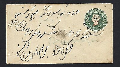 1890 India Half Anna Pre Paid Envelope w Putiala State Overprint In Red