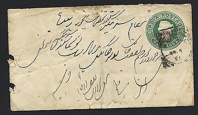 1891 India Half Anna Pre Paid Envelope w Putiala State Overprint In Red