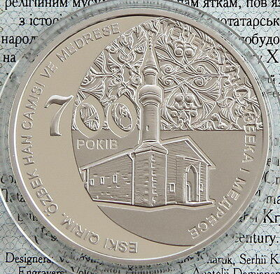 Ukraine 10 UAH 2014 RARE PROOF 1 OZ 31.1 Silver COA Ozbek Han Mosque and Madrasa
