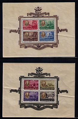 HUNGARY  SC# B198A and CB1 S/S MNH CREASED CAT.$250