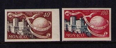 MONACO AIRMAIL IMPERFECT STAMPS Sc # C32-33 SET, MNH