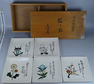 YC28 Japanese Pottery Porcelain China Vintage Plate Signed Box Picture Geijyutu