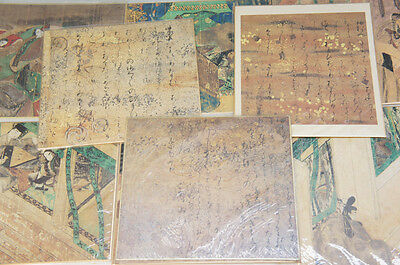 Unopened Japan The Tale of GENJI Thick Paper 9pc Replica Free Ship _JP 714f19