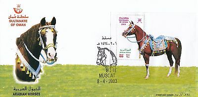 F 1387 Oman Horses 4 April 2003 First Day Cover  type 1