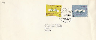 F 258 Kuwait First Day Cover 17 April 1967, Monuments of Nubia.