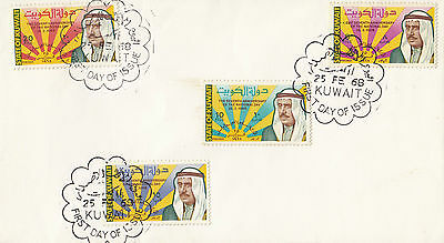 F 478 Kuwait First Day Cover 25 February 1968 7th Anniversary of  National Day