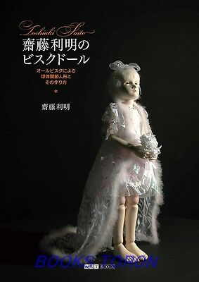 Bisque Doll by Toshiaki Saito /Japanese Handmade Ball-Jointed Doll Book