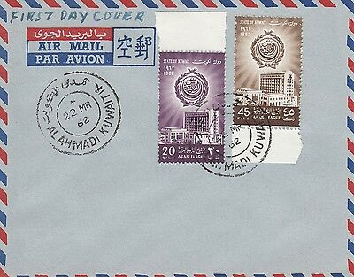F 495 Kuwait First Day Cover 22 March 1962 Arab League