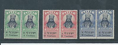 Ethiopia - 1942 - Emperor First Issue 'Centimes' variety - Un-mounted mint pairs