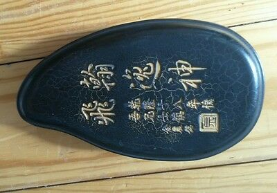 "Beautiful Chinese vintage   Detailed  9"" INK STONE Slab exc condition!"