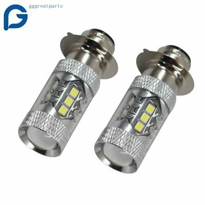 1Pcs for Yamaha H6 80W motorcycle Super HID White LED Headlights Bulbs Upgrade
