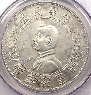 1927 China Memento Dollar Y-318A.1 - PCGS Uncirculated - Rare UNC BU MS Coin