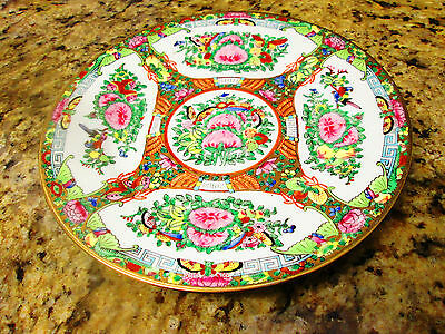 """Chinese Porcelain Rose Medallion Canton Collector's Plate 10"""""""