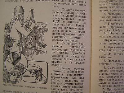 Studying of Weapons & Rocket Launchers Manual Russian Military Soviet USSR Book