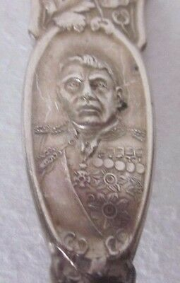 Souvenir Spoon 1881 Rogers A1 -FISHER- Silverplate