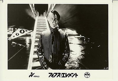 Gary Oldman The Fifth Element * movie photo JP size  *am-37