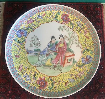 Chinese famille rose medallion polychrome enamel  plate marked