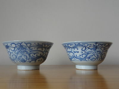 c.18th - Antique Chinese Blue and White Porcelain Bowl Ming Style Pair Set Qing
