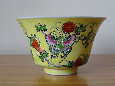 c.19th - Antique Chinese Famille Rose Yellow Guangxu Porcelain Cup Qing
