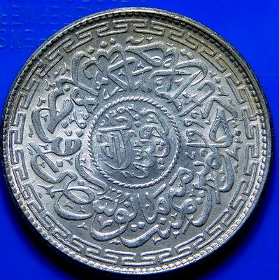 British India (Princely State Hyderabad Of Nizam) Rupee Silver     A17-246