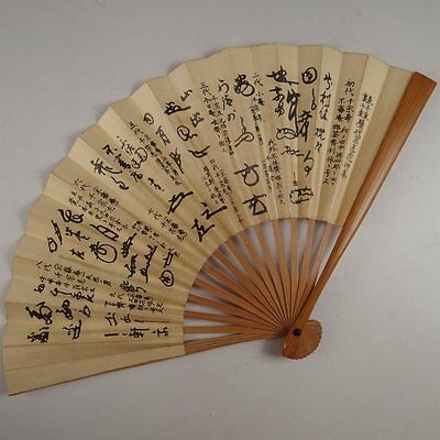 YU98 SENSU Calligraphy Japanese Fan shodo Kanji tea ceremony Picture crafts