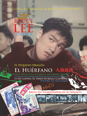 ORDER BRUCE LEE FOREVER SPECIAL EDITION SPANISH with out photo