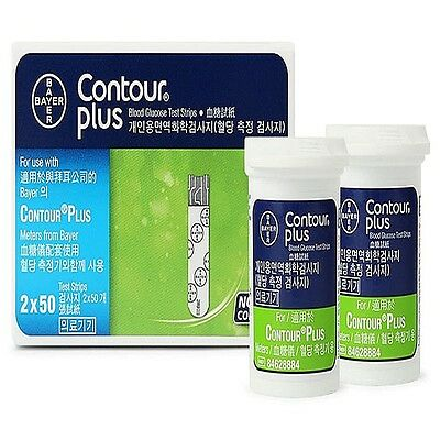 [Bayer]Contour plus Blood Glucose Test 200 Strips Exp.2018.8