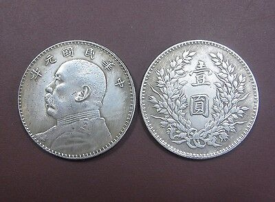 "One piece of Chinese republic president ""Yuan Shi Kai"" coin (year one )"