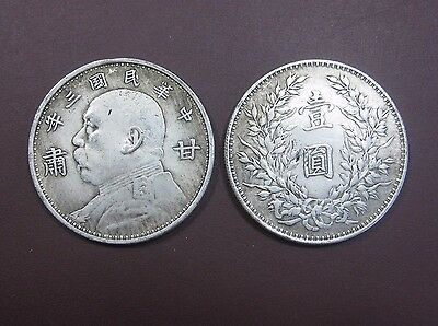 "One piece of Chinese republic president ""Yuan Shi Kai"" coin (year three, GanSu )"