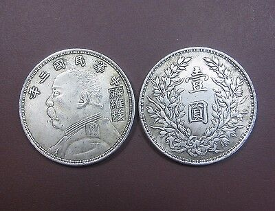 "One piece of Chinese republic president ""Yuan Shi Kai"" coin (year threeSuWeiAi)"