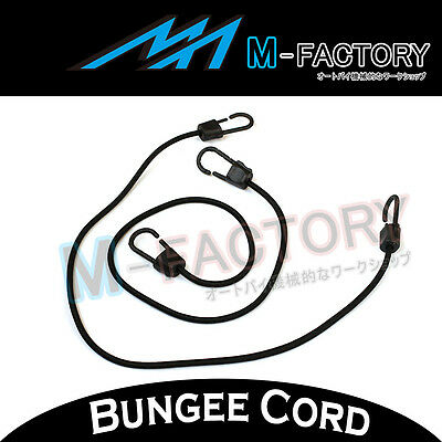 2x Black Bungee Cord 100mm POM Hooks Durable Quality For Motorcycles 102SH