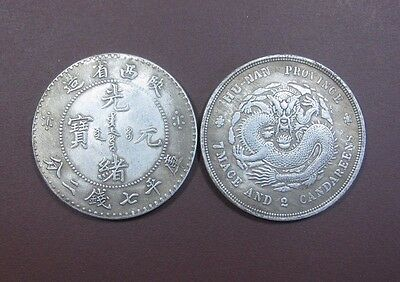 "One piece of Chinese ""Qing"" dynasty "" Guang Xu Yuan Bao "" coin ( Shan Xi Prov.)"