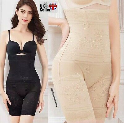 Ladies Seamless High Waist Mid Thigh Pull Me In Pants Shorts Control for Women