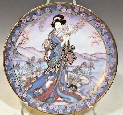 """Royal Doulton Collectors Plate #RA5423 Princess Of The Iris by Marty Noble - 8""""D"""