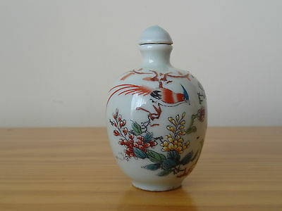 c.19th - Antique Chinese China Famille Rose Porcelain Snuff Bottle