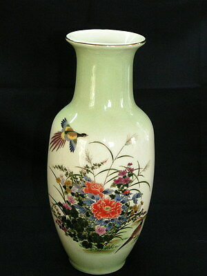 Vintage Satsuma Vase with Pheasants