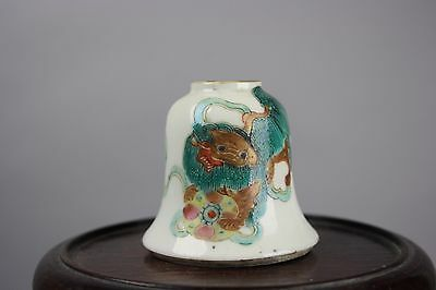 19th C. Chinese Famille-Rose Bell Shape Brush Washer