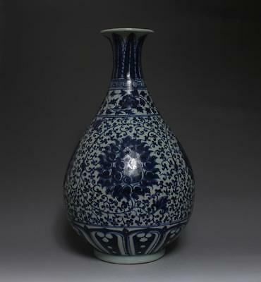 Antique Chinese Yongle Mark Blue&white Vase With Flowers