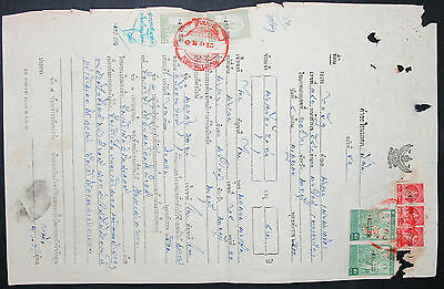 Thailand Document Revenues Stamps Fiscal Marken Dokument (H-9360+