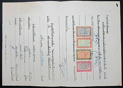 Thailand Document Revenues Stamps Fiscal Marken Dokument (H-9413+
