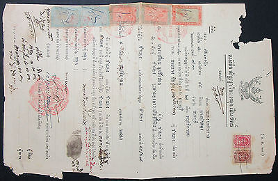 Thailand Document Revenues Stamps Fiscal Marken Dokument (H-9390+