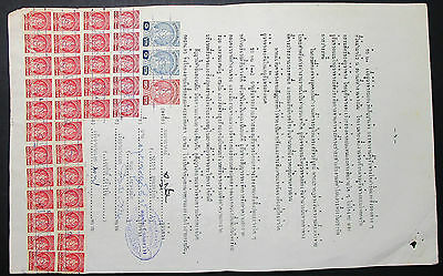 Thailand Document Revenues Stamps Fiscal Marken Dokument (H-9362+
