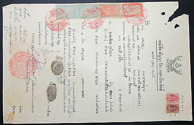 Thailand Document Revenues Stamps Fiscal Marken Dokument (H-9369+