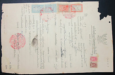 Thailand Document Revenues Stamps Fiscal Marken Dokument (H-9364+