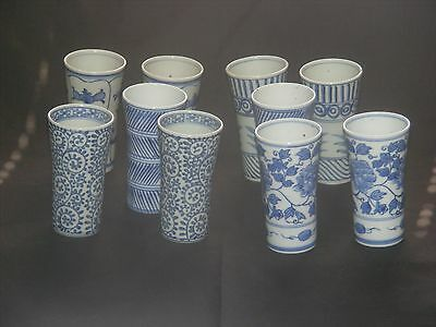 Chinese Blue & White Porcelain Tall Wine Cups Signed Lot Of 10.