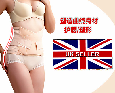 Best Ladies After Pregnancy C-Section Recovery Belly Wrap Slimming Band Belt UK
