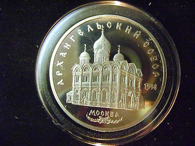 Russia 1991 coin 5 rubles Cathedral of Archangel Michael. UNC PROOF COIN