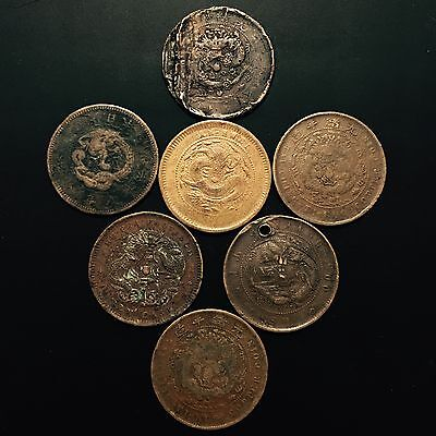 Lot Of Old Chinese Coins, Copper Cash  X 7 Coin, China. Lot #1.