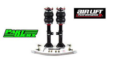 BMW E36 318i 320i 328i Air Lift Front Performance Air Ride Suspension Strut B...