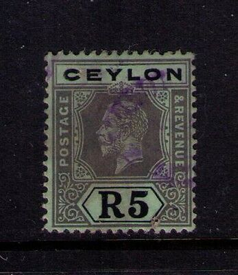 CEYLON STAMP 5R SG 317, Scott #212 USED Cat.$40